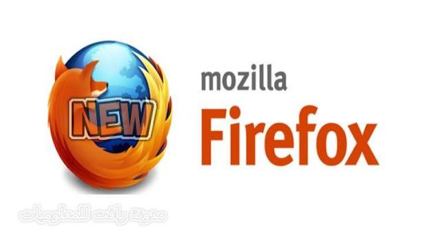 https://www.rftsite.com/2018/09/download-mozilla-firefox-62.html