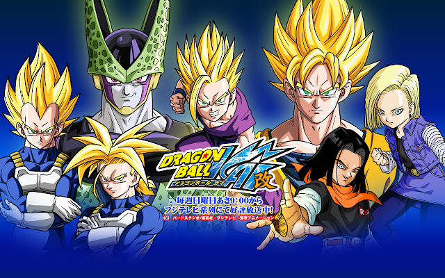 watch and download Dragon Ball Kai 2009 all episodes English subtitles