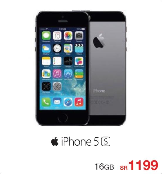 تخفيض على سعر جوال Apple iPhone 5S فى عروض مكتبة جرير اليوم