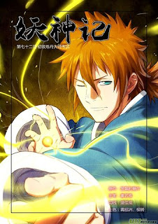 Novel Tales Of Demons And Gods 173 Bahasa Indonesia
