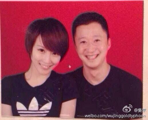 Wu Jing Xie Nan marriage photo 2013