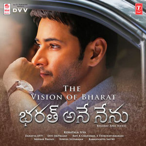Bharat Ane Nenu (2018) Telugu Movie Audio CD Front Covers, Posters, Pictures, Pics, Images, Photos, Wallpapers