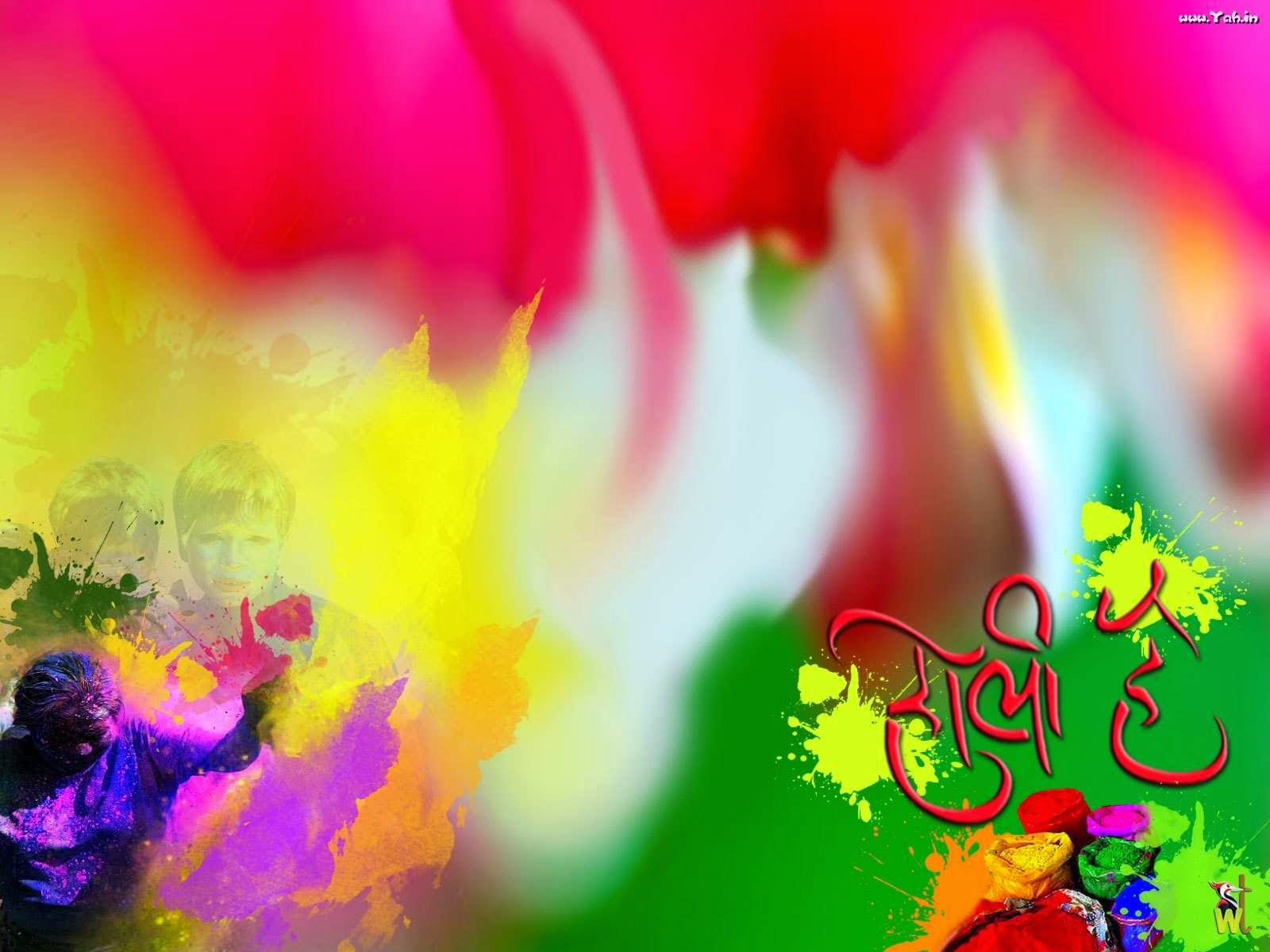 3d Wallpaper Online Shopping India Holi Deals Amp Discount Coupons The Great Indian Colours