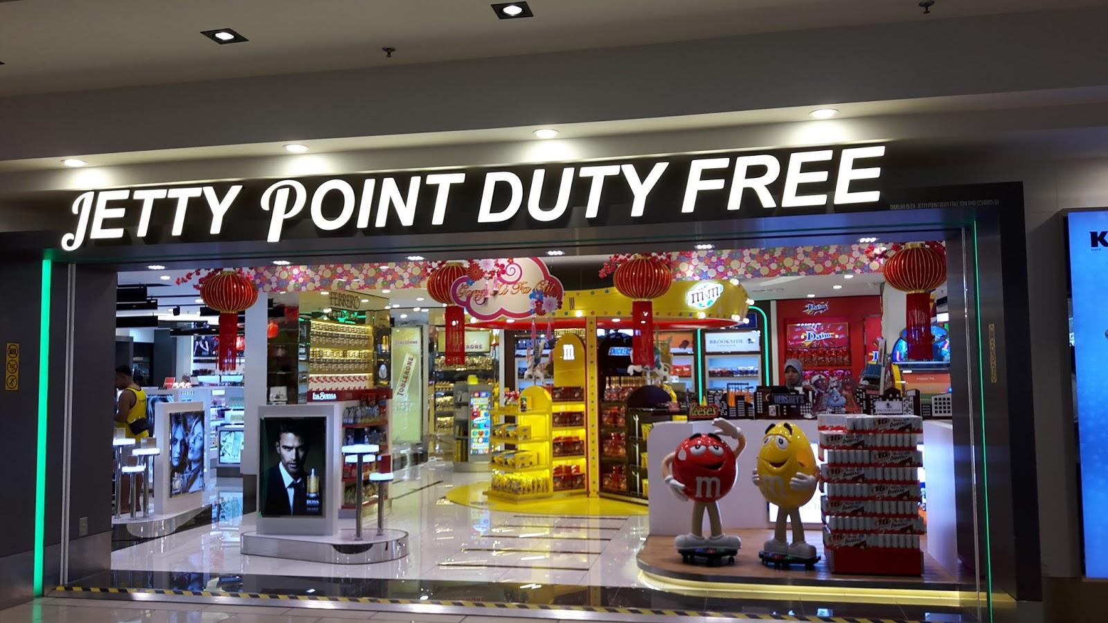 نتيجة بحث الصور عن Jetty Point Duty Free Complex