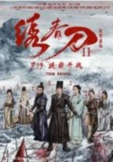 Download Film Brotherhood of Blades 2 (2017) HD Subtitle Indonesia