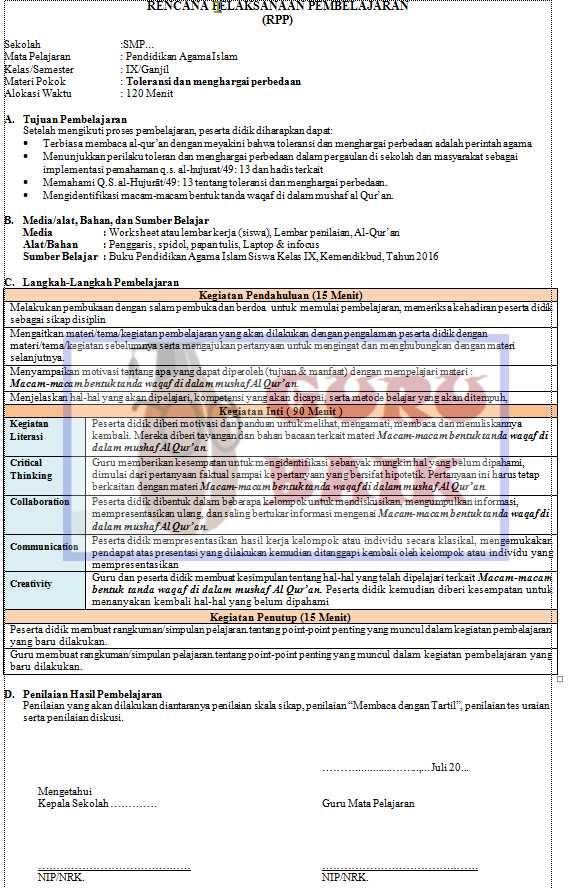 gambar contoh RPP PAI SMP kelas 9 format 1 lembar