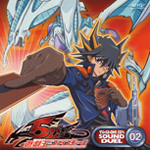 Yu-Gi-Oh! 5D's - Sound Duel 2