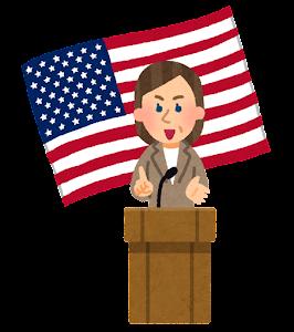 アメリカの大統領選挙のイラスト(女性)