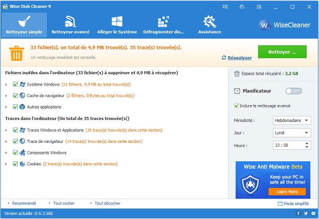 تحميل برنامج تنظيف وتسريع الكمبيوتر Wise Disk Cleaner 9.6.3.686 آخر إصدار