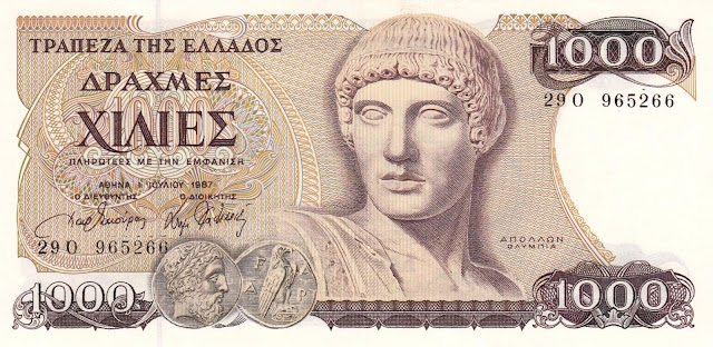 Greece Currency 1000 Greek Drachmas banknote 1987 Apollon of Olympia
