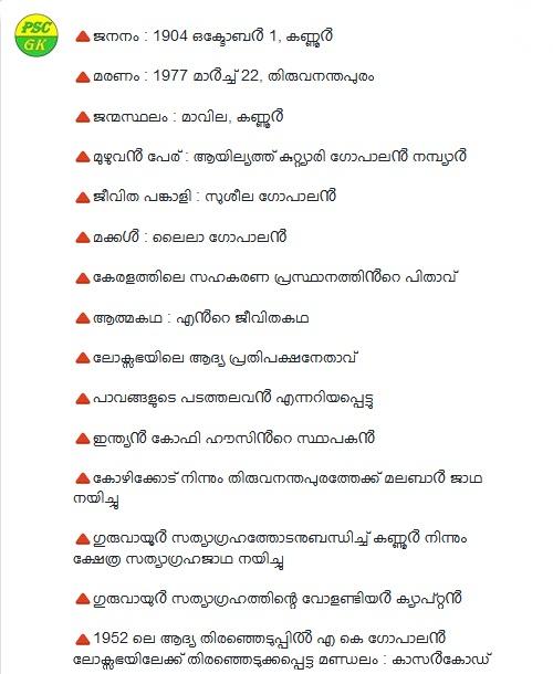 Kerala Renaissance Pdf