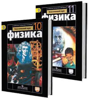 http://prosvural.blogspot.ru/p/10-11_11.html