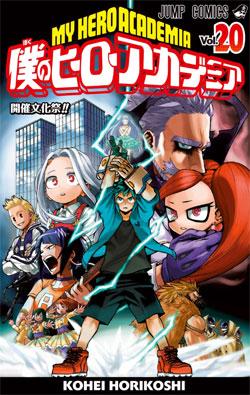 Ver Descargar Boku no Hero Academia Manga Tomo 20