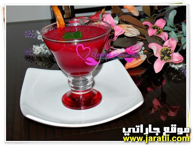 3assir sahl oldid
