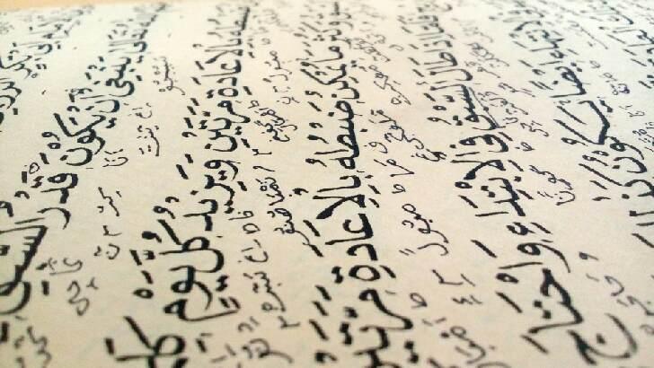 Terjemah Surat Al Falaq Dalam Bahasa Inggris Dan Indonesia
