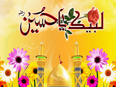Muharram Widescreen Wallpapers Free Download