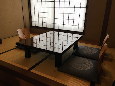 みやこ旅館 茶蔵の小上がり座敷