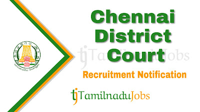 Chennai District Court Recruitment notification 2019, govt jobs in tamil nadu, tn govt jobs,