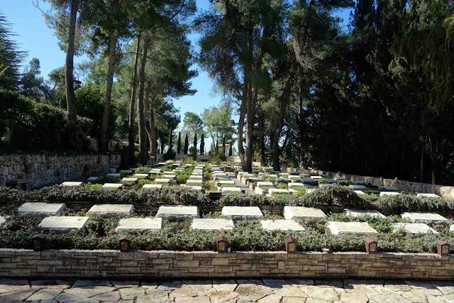 Cimetière militaire national Mont Herzl Jérusalem