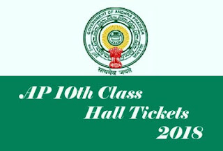 AP SSC Hall tickets 2018 Download, AP 10th Class 2018 Hall tickets, AP SSC 2018 Hall tickets