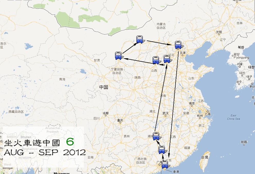 坐火車+飛機遊中國:西北行
