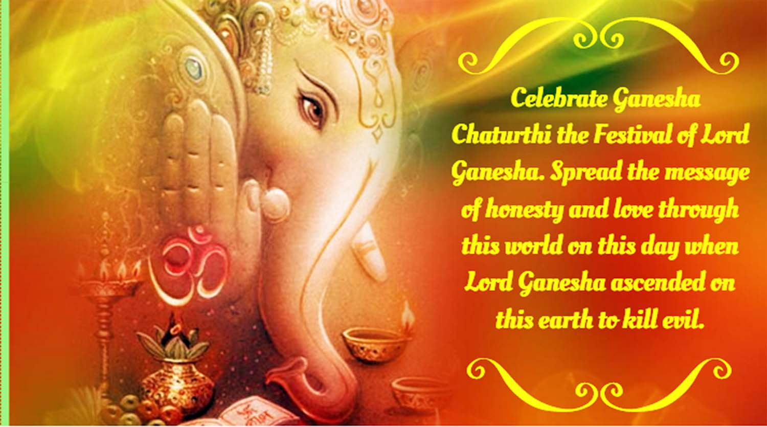 Greetings for ganesh chaturthi