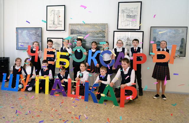Фото 1. Программа для школьников «Чебоксары: вчера, сегодня, завтра»