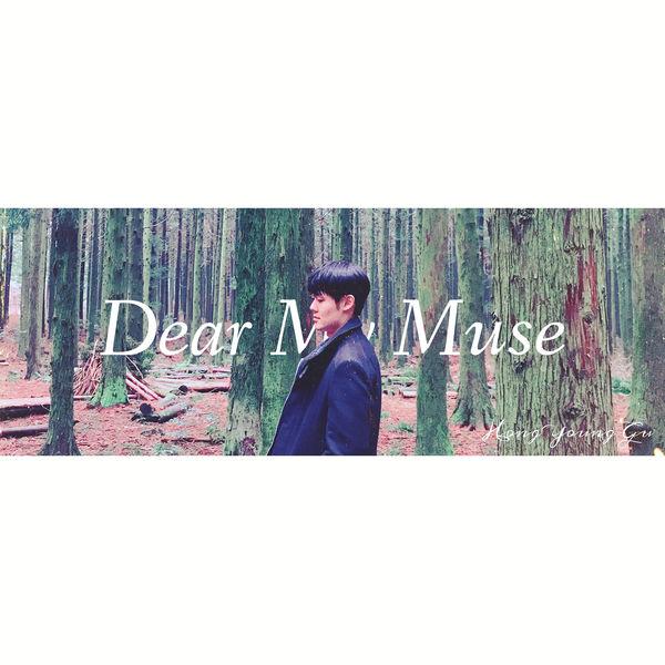 Hong Young Gu – Dear My Muse – EP