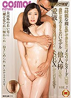 (Chinese-sub) HAWA-157 寝取らせ検証『綺麗な裸を