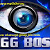 JOIN BIGBOSS SHOW WHATSAPP GROUP LINKS LIST