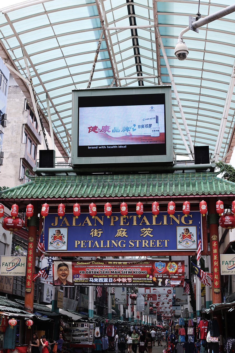 CHOCHA FOOD STORE, MERCHANT'S LANE, and PS150 - the three new watering holes bringing an old-school but young-blood revival to Jalan Petaling in Kuala Lumpur's Chinatown.