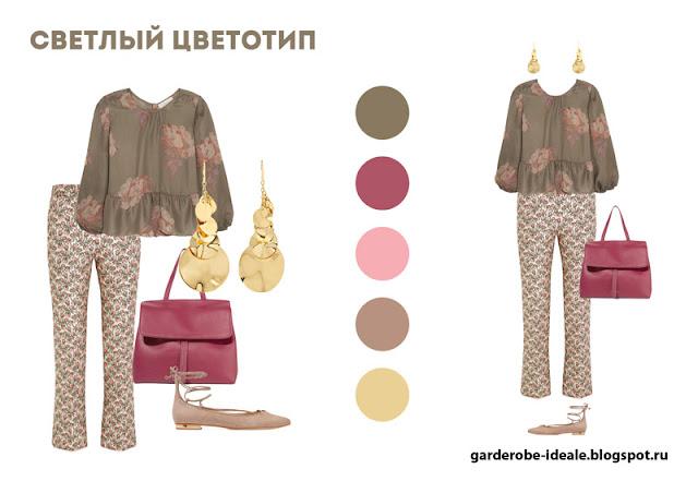 Блузка хаки с брюками с принтом