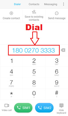 How To Check HDFC Bank Account Balance By Missed Call