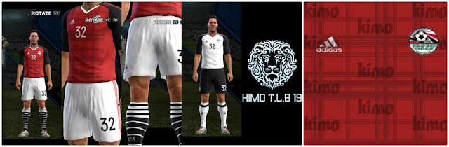 PES13 Egypt National Team AFCON 2017 Kit By KIMO T.L.B 19