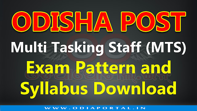 Odisha Post: Multi Tasking Staff Exam 2017 - Pattern and Syllabus Download, Aptitude Test will be comprising four parts (Part A, B, C(I) & C(II)). The duration of the Aptitude Test will be for 2 hours (120 minutes)