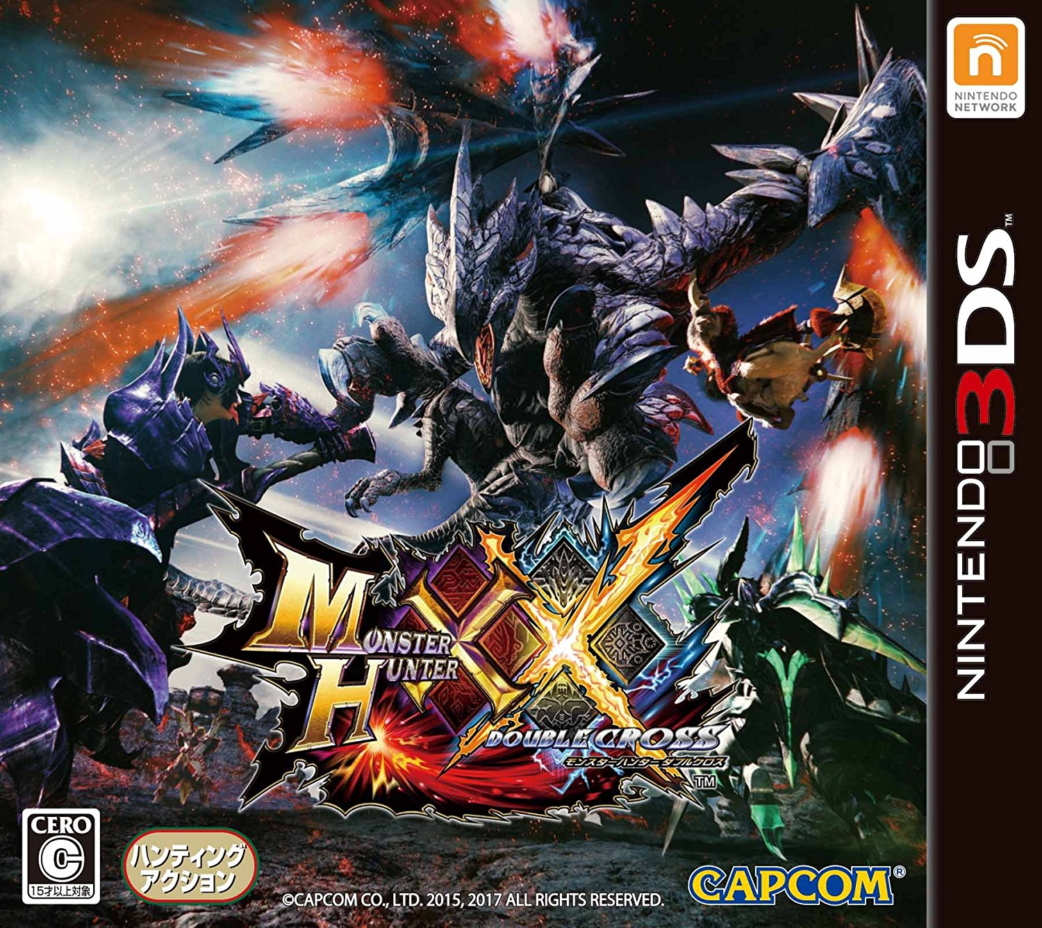Download Monster Hunter Double Cross XX [English Patch V4