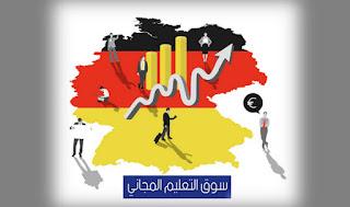 انواع التامين في المانيا :شركة التأمين الصحي dak و بطاقة aok للاجئين بالتفاصيل