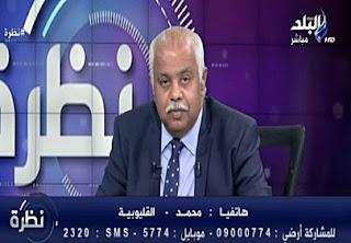 برنامج نظرة حلقة الخميس 4 -1-2018 حمدى رزق و الشيخ أحمد كريمة