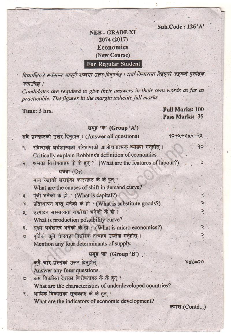 Economics [New Course] | Grade XI | Examination Paper 2074