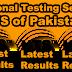 NTS KMDC Recruitment Test Roll NO Slips |14 December 2016