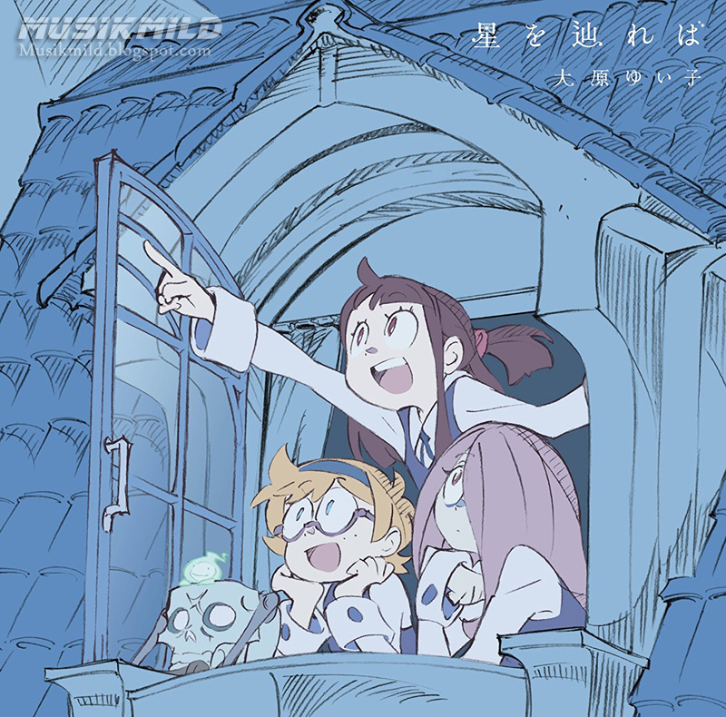 Download Ost. Little Witch Academia Terbaru
