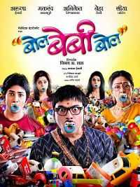 Bol Baby Bol (2014) Marathi Full Movie Download Free