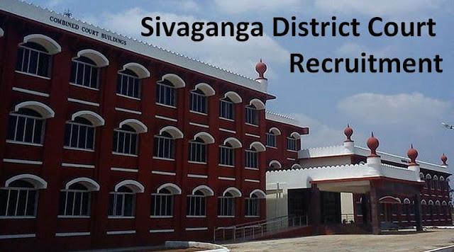 Sivaganga District Court Recruitment For OA/JA/Steno/Typist Etc