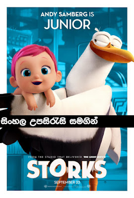 Storks (2016) Sinhala Sub