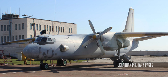 Ан-26 Повітряних Сил