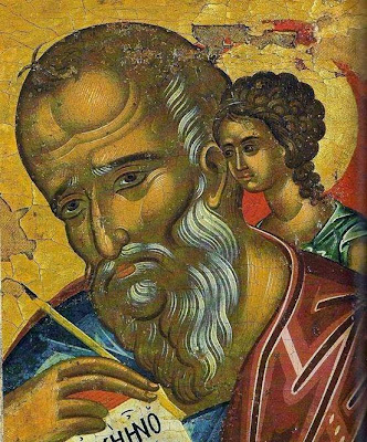 Άγιου Ιωάννη του Θεολόγου