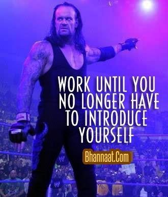Hindi me WWE Wrestler