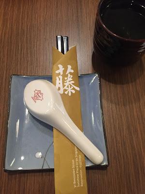 teng-bespoke-japanese