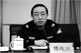 中国律师覃永沛举报傅政华涉嫌刑事犯罪