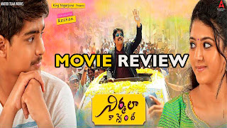 Roshan's Nirmala Convent Movie Story & Review